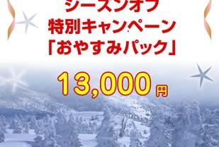 img_oyasumi